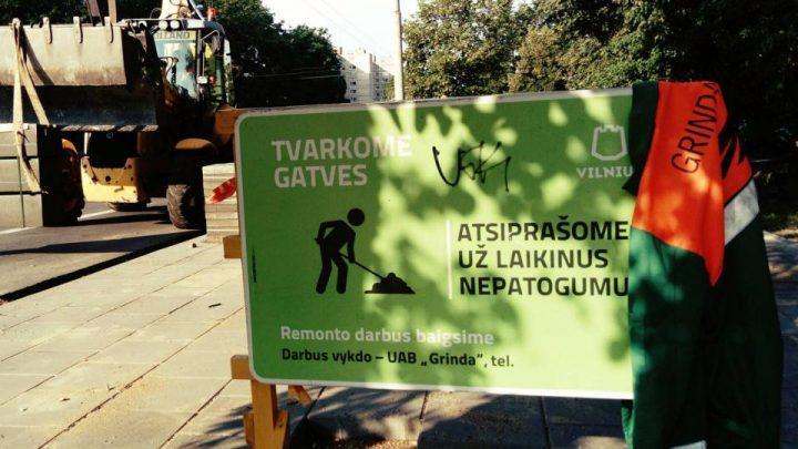 Pupojų gatvės asfaltavimo darbai